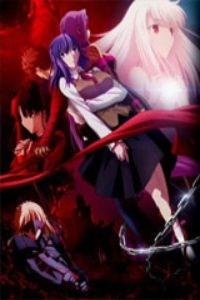 Fate*stay night Heavens Feel劇場版