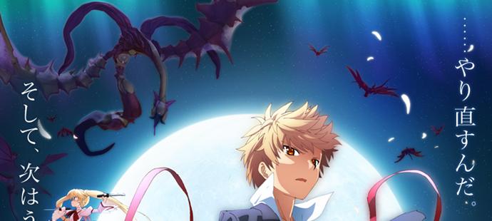 Rewrite 第二季 Moon篇&Terra篇