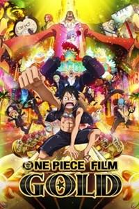 海賊王*航海王 劇場版13:FILM GOLD