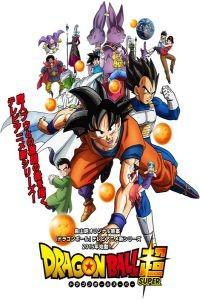 七龍珠 超/龍珠超/Dragon Ball: Super/ドラゴンボール超(スーパー)
